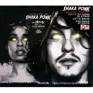 shaka-1360170211