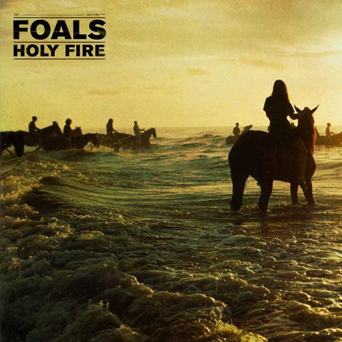 holy-fire