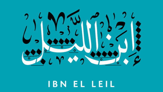 Mashrou Leila Ibn El Leil artwork