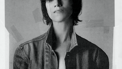 Charlotte Gainsbourg - Rest | recensione