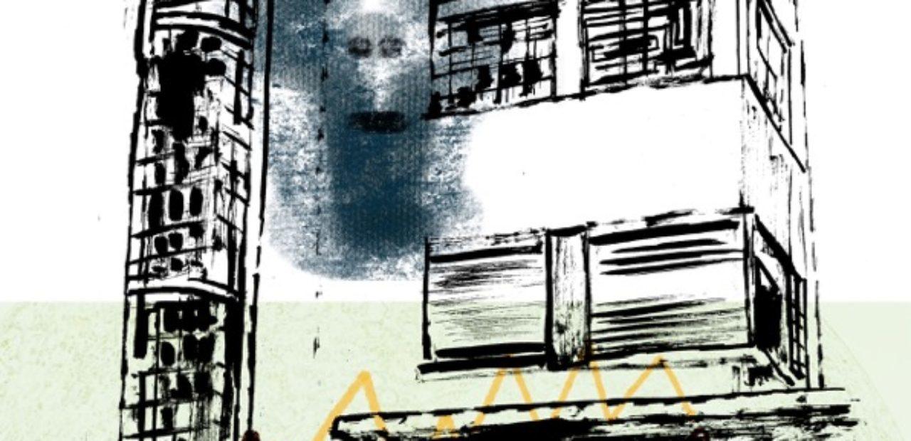 Andrew Bird - Bloodless | Traduzione testo