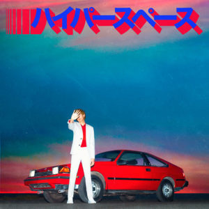 Recensione: Beck - Hyperspace