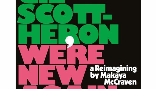 Gil Scott-Heron / Makaya Mccraven - We're New Again